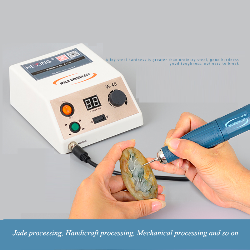 Industrial Production Brushless Grinding Machine Small Electric Jade Electronic Stone Carving Machine W 45