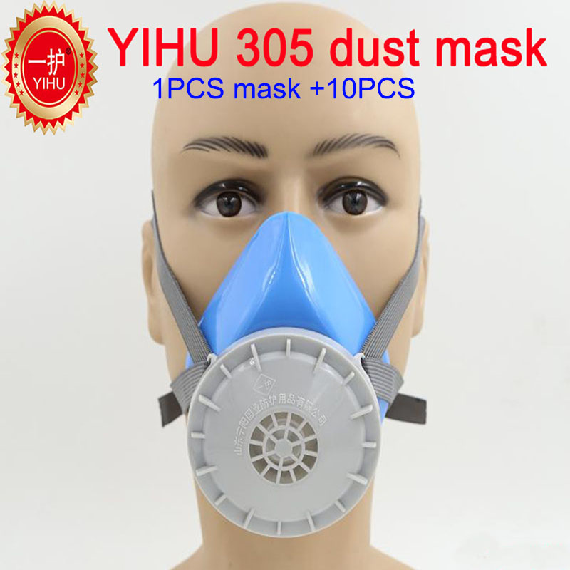 YIHU respirator dust mask High quality anti pollution dust mask PM2.5 dust smoke industrial safety dust respirator