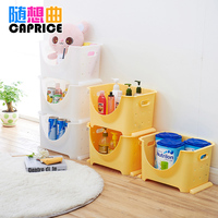 Can be superimposed type plastic fruit and vegetable storage basket B storage box storage box storage clothes, toys, fruits and