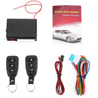 CATUO Car Auto Remote Central Kit Door Lock Locking Vehicle Keyless Entry System With Remote Controller