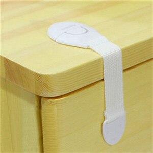 Белый клей для детей, Детский замок безопасности для шкафа, двери ящиков, холодильника, двери в туалет 20,5 см, 6 шт.