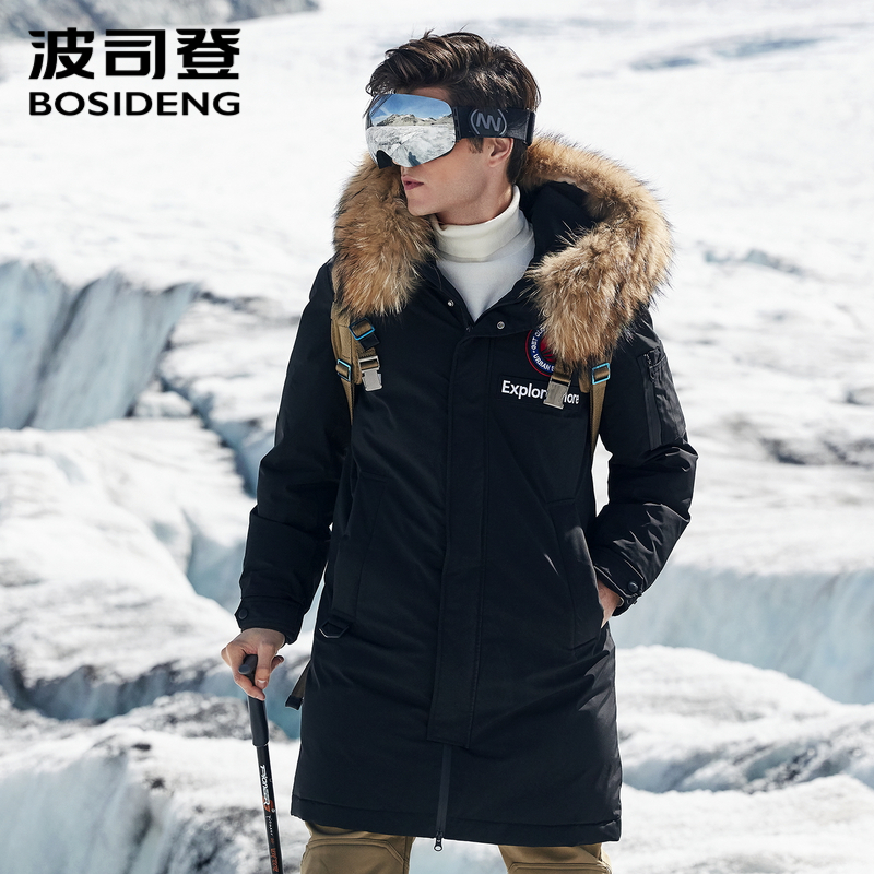 BOSIDENG New Goose Down Jacket For Men Harsh Winter Thicken Outwear Real Fur Collar Waterproof Windproof B80142147