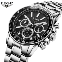 Reloj Hombre 2016 LIGE Deporte Del Cronógrafo Para Hombre Relojes de Lujo Superior de la Marca de Moda Reloj de Cuarzo Militar Reloj Relogio masculino
