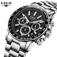 Reloj Hombre 2016 LIGE Fashion Chronograph Sport Mens Watches Top Brand Luxury Military Quartz Watch Clock Relogio Masculino