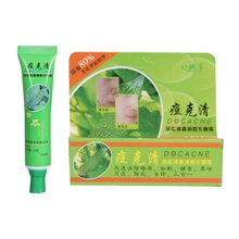 30g Women Beauty Acne cream blain products desalt blain to imprint face cream Aloe vera gel brightens the skin Care