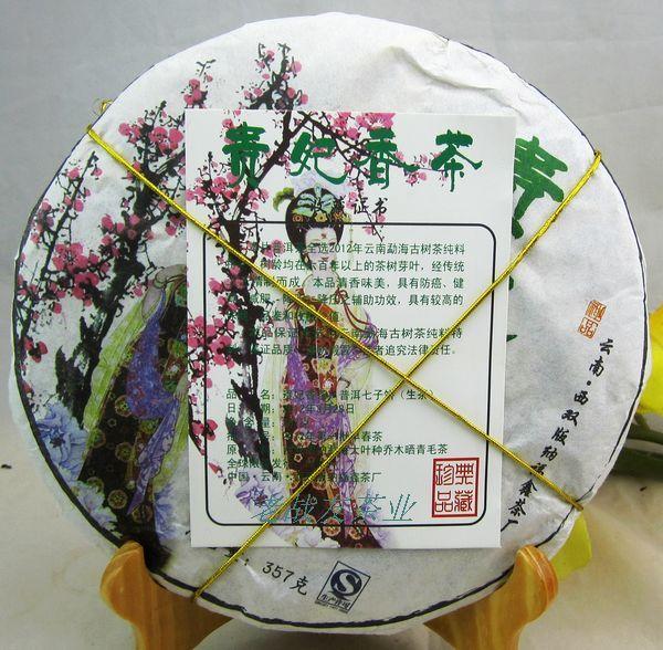 2012 Early spring raw puer tea 357g Chinese yunnan puerh tea organic font b health b