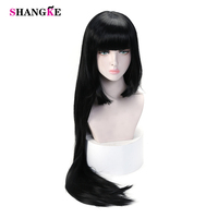 SHANGKE Long Straight Hair Black Wigs Synthetic Hair Halloween Costumes Party High Temperature Fiber Cosplay Wig
