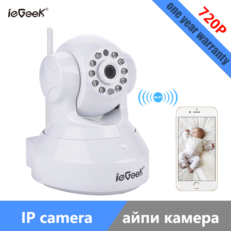 IeGeek SP009 Mini Wireless Pan Tilt IP Network Camera WiFi With Two-Way Audio And Night Vision