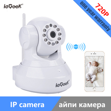 Iegeek SP009 мини Беспроводной телеметрией IP Камера Wi-Fi с двухсторонним аудио и Ночное видение