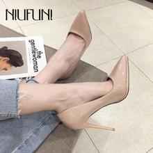 Fashion PU Leather High Heels Women Pumps Pointed Toe Work Pump Stiletto Woman Shoes Weeding Shoes Office Career Elegant Shoes недорого