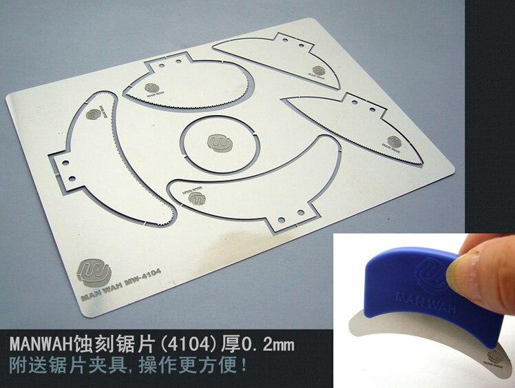 Mandarin seiko etching blade saw 0.2 mm thick (attached jig) [D] MW - 4104
