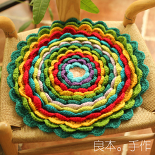Garden DIY 3D multi colour sofa mat outdoor Tea Ceremony Hand hooked fashion crochet blanket cushion felt pastoral style gift