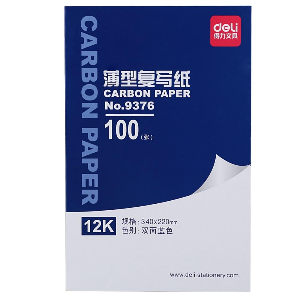 A4 Double Side Blue Carbon Paper 100 Sheets 12K Financial Supplies 34cm*22cm Blue