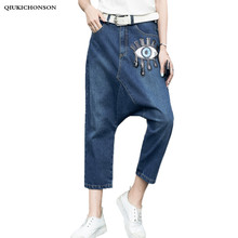 Personality Hip Hop Hippie Pants Women Fashion Streetwear Loose Harem Jeans Sequined Big Eye Embroidery Baggy Denim Trousers недорго, оригинальная цена