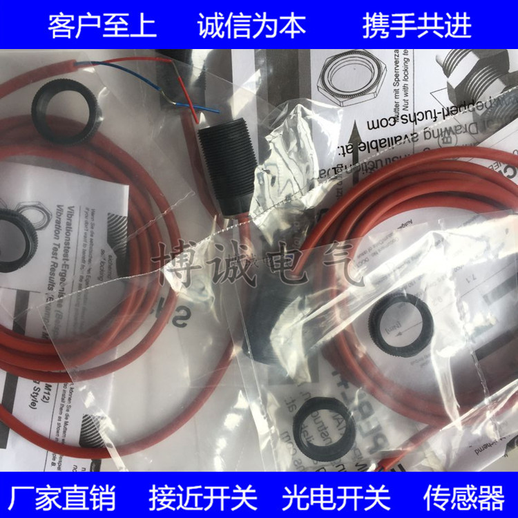High quality cylindrical proximity switch NJ5-18GK-N-150 NJ8-18GK-N-150 guaranteed for one year