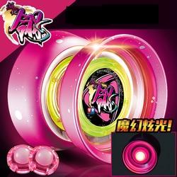 AULDEY YOYO luz led pluma blade S yoyo profesional mariposa de Metal CNC Yoyo LED yoyo para profesional