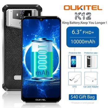 Перейти на Алиэкспресс и купить OUKITEL K12 мобильный телефон с 6,3-дюймовым дисплеем, восьмиядерным процессором MT6765, ОЗУ 6 ГБ, ПЗУ 64 ГБ, 16 Мп, 10000 мАч