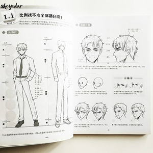 Image 3 - The Master Guide to Drawing Anime /Manga for The Beginners: How To Draw Handsome Men in Uniform Coloring Book Chinese Edition