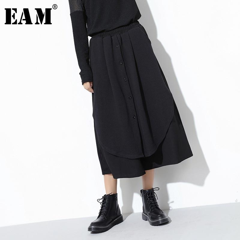 [EAM] 2018 Новый осень-зима высокий эластичный пояс черная кнопка слоев Разделение совместное свободные широкие штаны Для женщин Trosuers модные ...