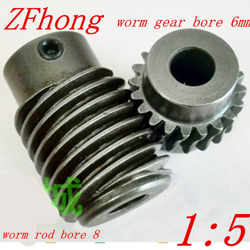 1M-20Teeths Ratio:1:5 Electric Motors Steel Worm Gear Rod Set  Worm Gear Hole 6mm, Rod Hole 8mm