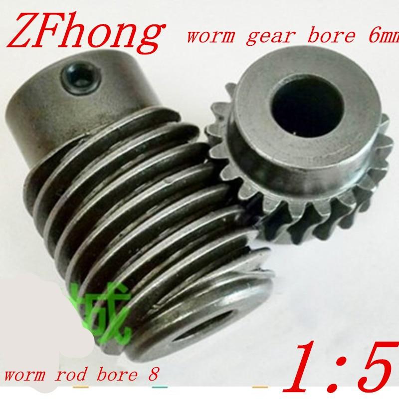 1M-20Teeths ratio:1:5 Electric Motors steel Worm Gear Rod Set worm gear  hole 6mm, rod hole 8mm