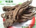 Массовая упаковка 0.8 кг Angelica sinensis корень богатые Ligustilide уменьшить возбудимость миокарда и для лечения ушной