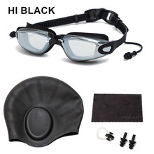 84a0719452 Buy prescription swim goggles and get free shipping on AliExpress.com