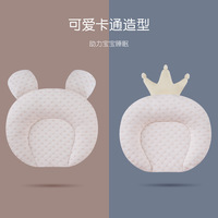 cartoon Baby pillow 0 1 years old latex pillow baby styling pillow newborn head type anti deflection head ventilating pillow