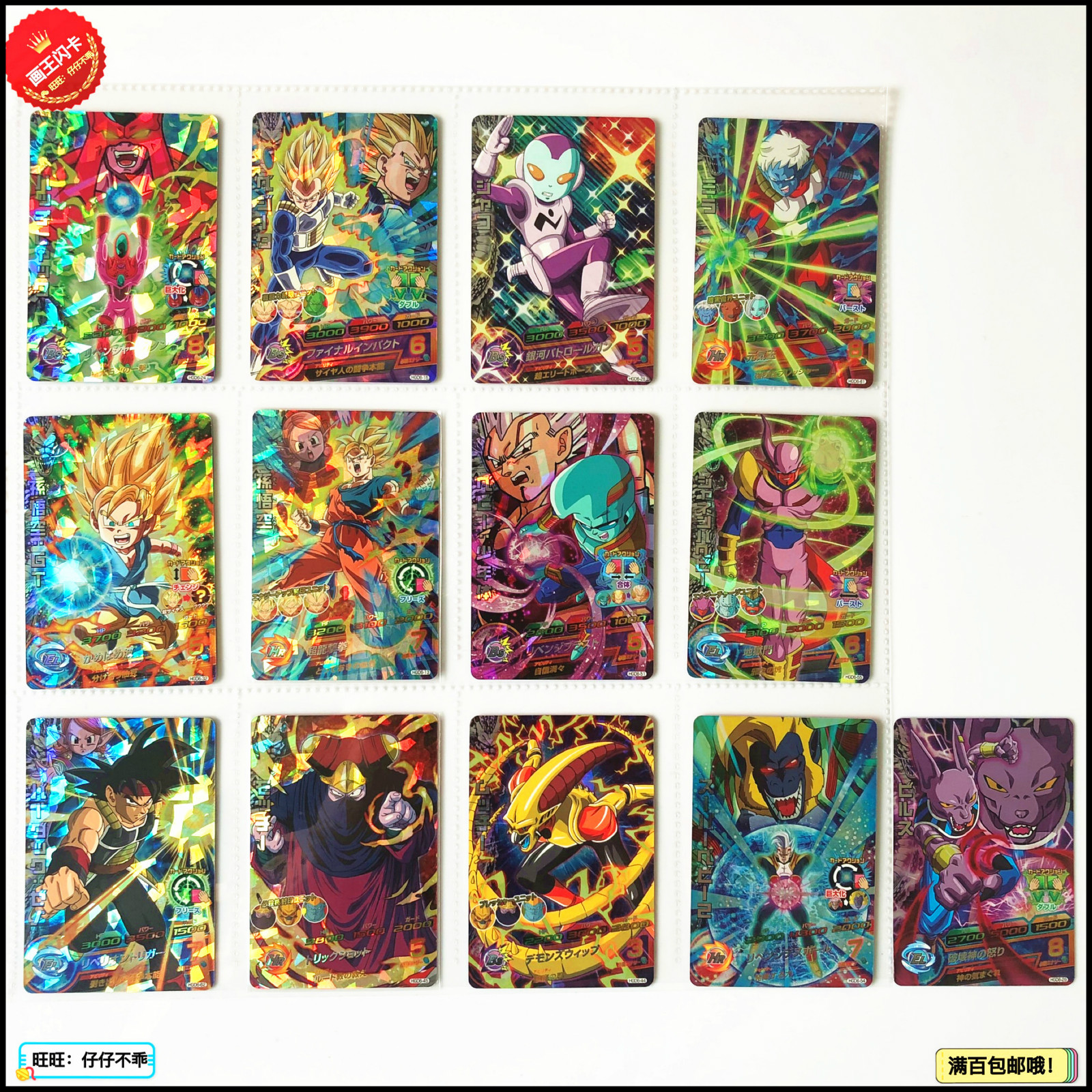 Japan Original Dragon Ball Card Hero SR Flash HGD6 3 Stars Super Goku Toys Hobbies Collectibles Game Collection Anime Cards