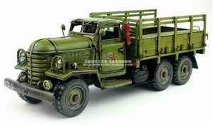 Image 2 - Antique classical military truck model retro vintage wrought  metal tinplate car handmade Creative home furnishings