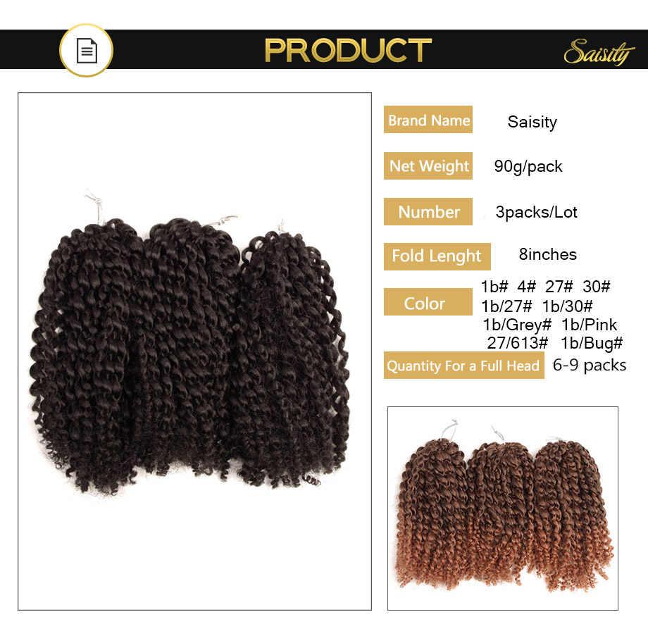 Saisity 8 дюймов Ombre Marlybob вязанные крючком косы 3 шт./упак. африканские в мелкий завиток волосы 90 г/упак. синтетические вязаные пряди волос