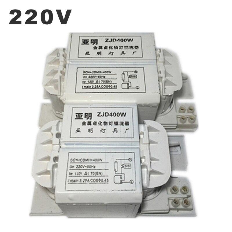 Ballast électronique 220 V spécialisé pour lampe aux halogénures métalliques 70 W 100 W 150 W 250 W 400 W accessoires d'éclairage redresseur dédié