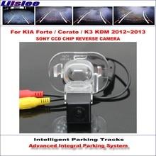 цены Liislee Dynamic Guidance Rear Rear Camera For KIA Forte / Cerato / K3 KDM 2012~2013 580 TV Lines HD Parking Intelligentized
