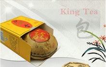 2011 Tu Lin Feng Huang (Jin Long) Tuo Bowl Nest 250g YunNan Organic Pu'er Ripe Tea Shou Cooked Cha