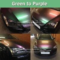 4 Sizes Green to purple Chameleon Vinyl Film 3 Layer Glossy Diamond Pearl Chameleon Vinyl Car Wrap Full Body Car Sticker Sheet