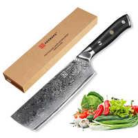 KEEMAKE Chef cuchillos de cocina japonés Damasco 73 capas de acero VG10 hoja afilada 7 pulgadas cuchillo cortador carne herramientas G10 manejar