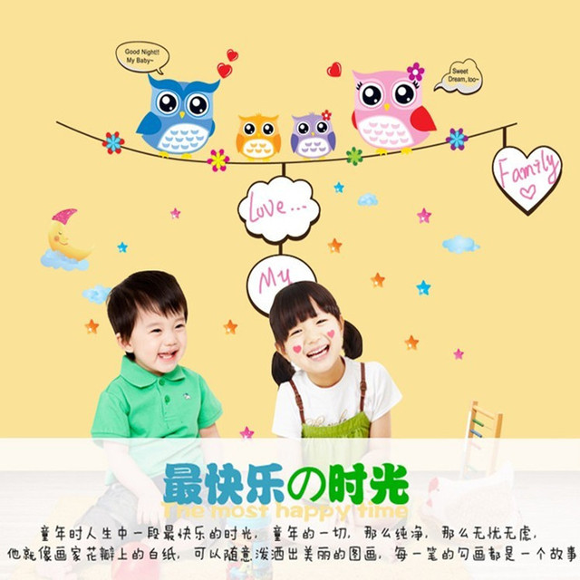 Large Cut Owl Wall Stickers For Kids Rooms,Wallpaper For Walls,Owl ...