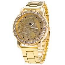 Nouvelles Femmes De Mode Montre De Luxe En Acier Inoxydable Strass Cheval Motif Montre-Bracelet À Quartz Dames Robe Horloge Relogio Feminino