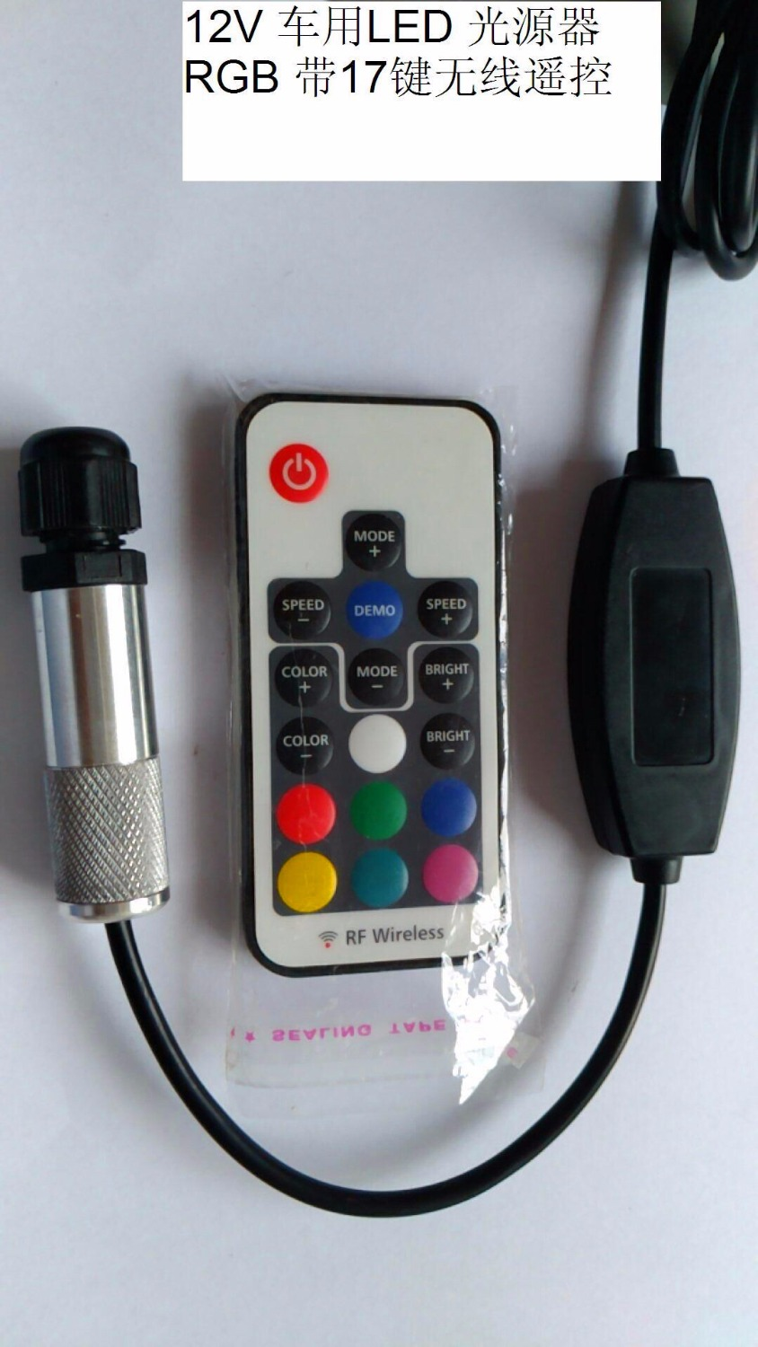 3W LED RGB light engine with 17 key RF touch remote,DC12V input;for car use