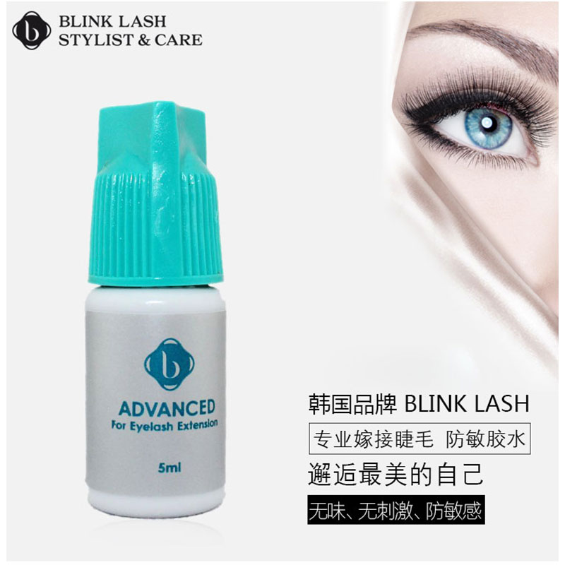 No Sensitive/No tasteless Glue The Advanced Eyelash Extension Glue False Eyelash Extension No odor/ Smell Blink Lash Adhesive no reservations