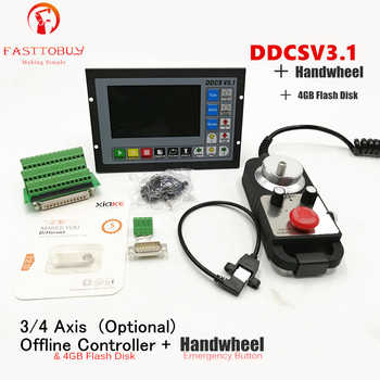 Upgraded DDCSV3.1 3/4 axis 500KHz G-Code Offline Controller+Handwheel All Metal Cases DDCS V3.1 Replace Mach3 USB CNC Controller - DISCOUNT ITEM  12% OFF All Category