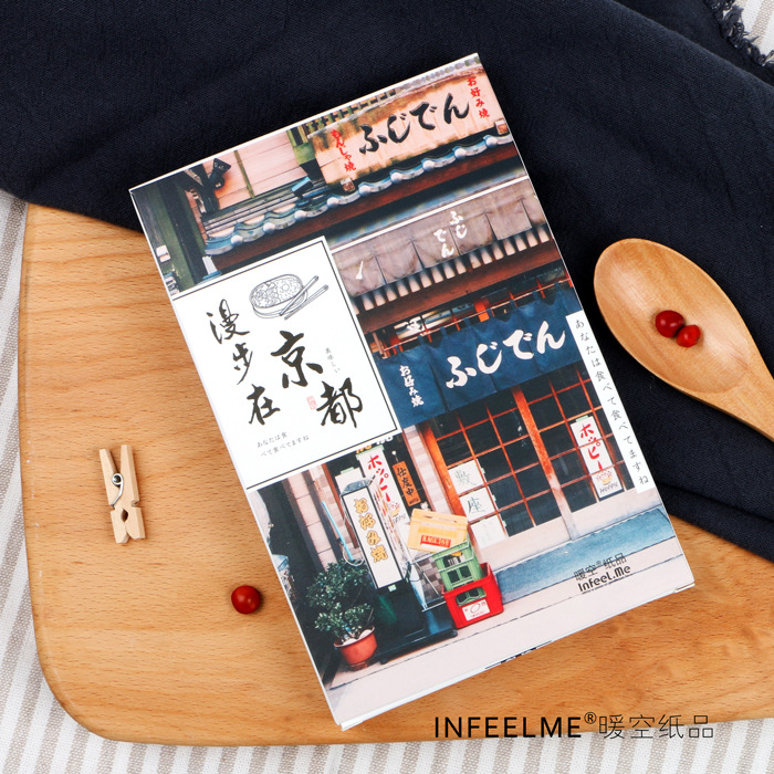 30 Sheets/LOT Walking In Kyoto Postcard /Greeting Card/Message Card/Christmas And New Year Gifts
