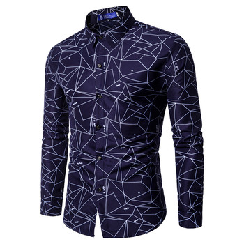 Men Printed Long-sleeved Slim Fit Shirt