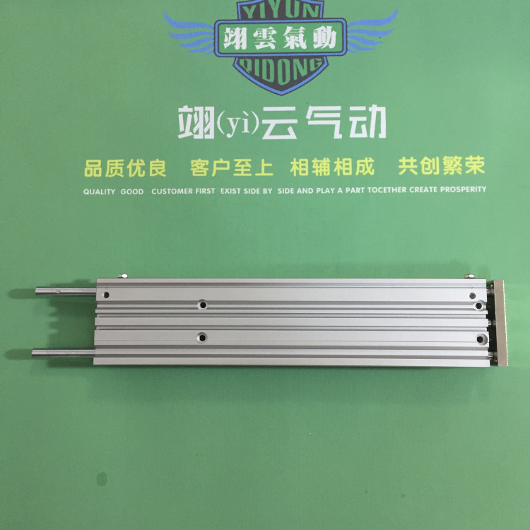 MGPM16-250Z SMC compact guide cylinder Thin Three-axis cylinder with rod cylinder MGPM series mgpm16 20 smc type mgpm mgpl series three rod guide pneumatic cylinder mgpm 16 20 mgpm16 20z mgpm16x20
