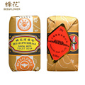 25g/0.88oz Bee and Flower Brand Chinese SandalWood Soap Mini Travel Package Free Shipping
