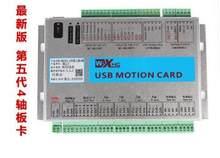Eixo USB CNC Placa Controladora Mach3 4 Bordo de Fuga de Interface versão mais recente