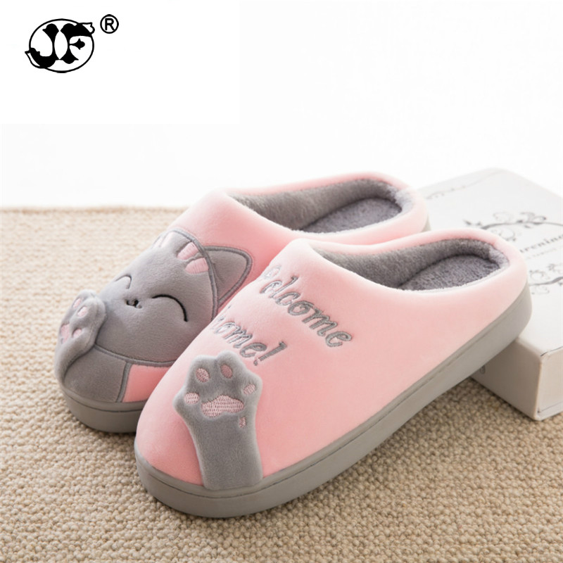 Slippers Home Shoes Women Winter Home Slippers Women Warm Plush Slippers Female Animal Ladies High Quality988 senza fretta winter slippers home warm cotton slippers with bag heel animal pattern plush warm home slippers cute women shoes