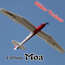 """FMS 1500 мм(59,"""") Moa планер 4CH 2S PNP прочный EPO легкий тренажер RC самолет для начинающих радиоуправляемая модель самолета"""