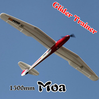 FMS 1500mm (59.1) Moa Glider 4CH 2S PNP Durable EPO Easy Trainer RC Airplane Beginner Radio Remote Control Model Plane Aircraft
