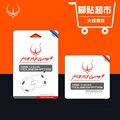 Original Línea de la Competencia de Juegos/Nivel de Rendimiento ratón patines para Steelseries XAI Sensei PRIMA MLG heladas azul/naranja Heat
